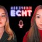 Ausgesprochen echt Podcast Download