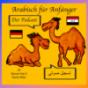 Arabisch für Anfänger - Arabisch lernen und mehr aus dem hohen Norden Deutschlands