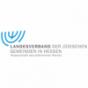 Daniel Neumann in der Jüdischen Welt des HR2