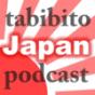 Tabibito Japan Podcast Podcast herunterladen