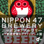 Podcast Download - Folge 008_茨城 | NIPPON 47 BREWERY online hören