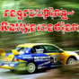 regrouping-Rallye-Podcast Podcast Download