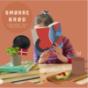 Smørrebrød - Literatur mit Geschmack