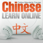 Learn Mandarin Chinese with CLO Podcast Download