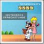 Nintendocs Podcast Download