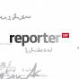Reporter HD Podcast Download