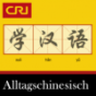 Alltagschinesisch Podcast Download