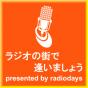 Podcast Download - Folge 「月刊 中島新聞」2013年6月号 ― 秋葉原事件5年目の総括 online hören