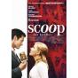 Concorde Filmverleih - Scoop Podcast herunterladen