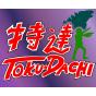 Toku-Dachi Podcast herunterladen