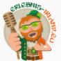 Erlebnis Irland - Reisen und Reisetips mit Chris und Fee Podcast Download