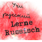 Lerne Russisch! Учи русский! Podcast Download