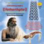 Bhagavad Gita German Deutsch Podcast Download