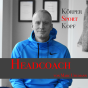 Headcoach - Körper | Sport | Kopf Podcast Download