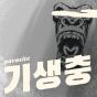 Movie Monkeys Podcast Download