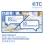 OTC - rund um die Verfahren der Frakturversorgung Podcast Download