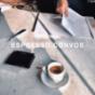 ESPRESSO CONVOS Podcast Download