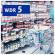Service Verbraucher im WDR 5 - Radio zum Mitnehmen
