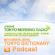 TOKYO MORNING RADIO TOKYO DICTIONARY Podcast