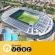 Radio Bremen - Werder-Update