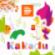 Kakadu - Deutschlandradio Kultur