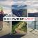 Schweizweit HD