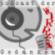 Podcast der wirren Gedanken - Archiv