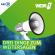 WDR 5 Leonardo - 3 Dinge zum Weitersagen