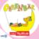 Ohrenbär Podcast | Ohrenbär Downlaod