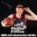 NBA mit deutscher Brille Downlaod