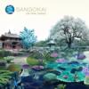 Der Reefer's Podcast by SANGOKAI