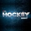 Servus Hockey Night Podcast Download