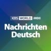 KBS World Radio -  Nachrichten Podcast Download