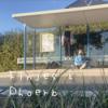 Finjes & Phörb