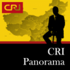CRI Panorama Podcast Download