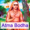 Atma Bodha - die Erkenntnis des Selbst Podcast Download