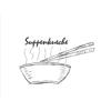 Suppenkueche