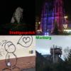 Stadtgespräch Marburg