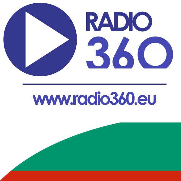 Radio Bulgarien - Deutsches Programm