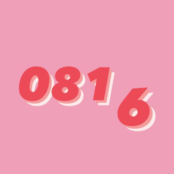 0816 Podcast