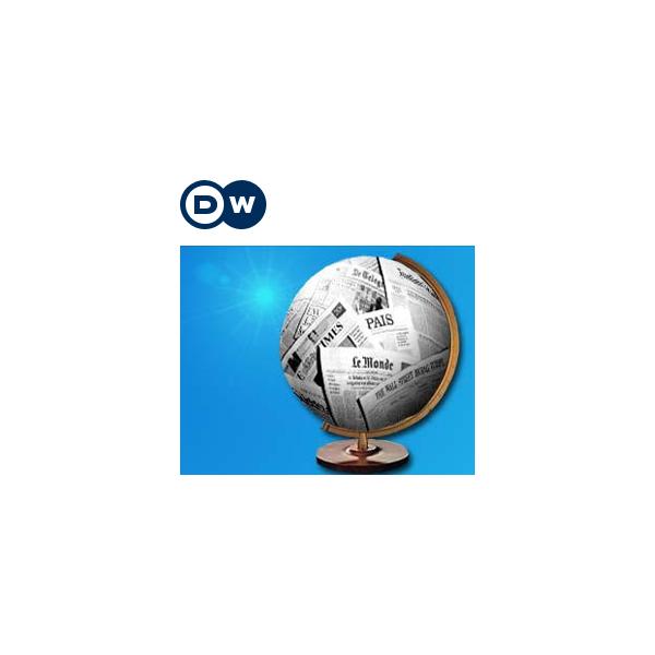 Nachrichten | Deutsche Welle