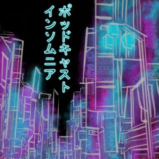 Insomnia Japan
