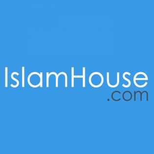 Fiqh Unterricht – Das Gebet (Salah)