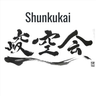Shunkukai - Der Karate Podcast
