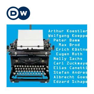 Zeitreise: Schriftsteller im Gespräch   Deutsche Welle