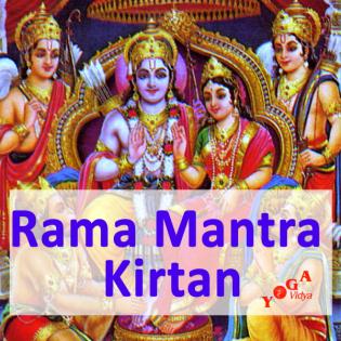 Rama Mantra Chanting and Kirtan