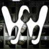 #053: Wax Treatment Podcast