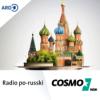 COSMO Radio po-russki Ganze Sendung (24.06.2021)