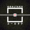 #19.15 J1 League - Händchenhalten in Yokohama