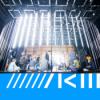 inSonic 2020 | Concert III